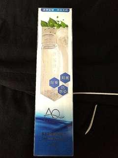 AQ 230ml BioGP200多功能滅菌配方 天然殺菌除臭防感染噴霧 鼻敏面瘡驅蚊止癢傷口護理