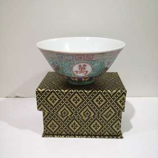 9.5cm Antique Tea Bowl 70's