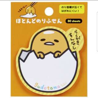 (Buy 5 Get 1 Free) Gudetama Cute Post It pad