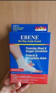 Ebene Bio-ray ankle guard (1 pair)