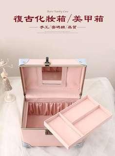 化妝收納箱