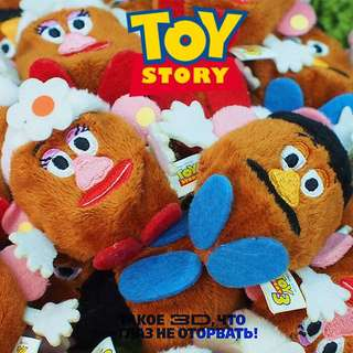 玩具總動員蛋頭先生沙包毛絨玩具