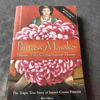 Read abt japan princess madani. Book in good condition delivery by mail mail only  price incl postage