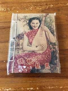BN retro Chinese Shanghai calendar girl pipa note book blank