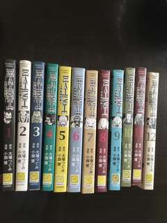 FP! Death note manga complete