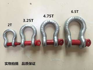 Galvanized G209 Shackle