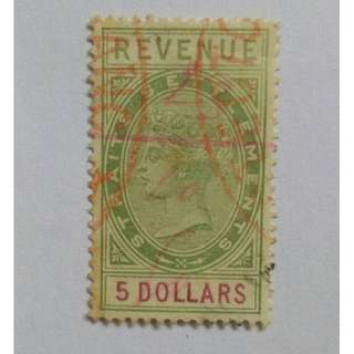 Straits Settlements QV 1882 $5 revenue fiscal, label,local BL617