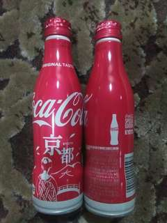 Coca Cola Aluminium Bottle