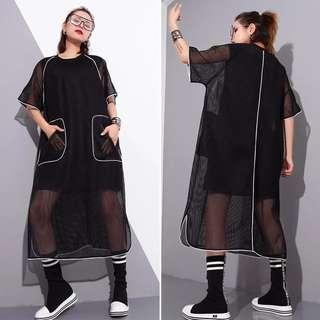 NEW 2 piece sporty net dress