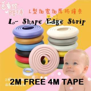 Baby Bumper Strip/Safety Corner Protector/Kids/Children /Child/desk/bed/table