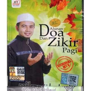 Alunan Doa Dan Zikir Pagi DVD