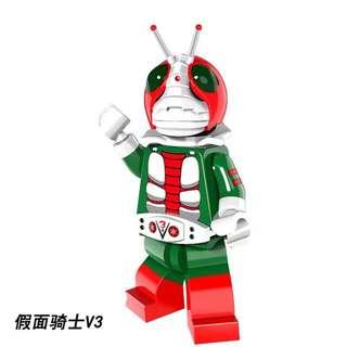 Kamen Rider Masked Rider V3 Custom Bricks Not Lego