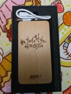 全新 限量版 萄葡適木製刻字 外用充電器 power bank 4000mAh