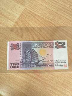BN000200 REPLACEMENT BANKNOTE SINGAPORE $2 SHIP H&S FANCY LOW S/N SUPER RARE UNC