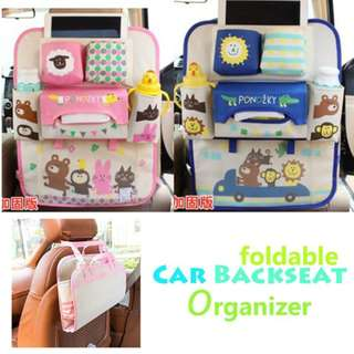 Foldable Car Backseat Organizer