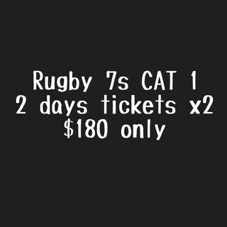 Rugby 7s CAT 1, 2 days tickets x2