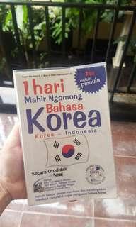 1 hari mahir ngomong bahasa korea #AFBakrie