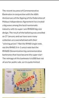 RM600 pmg 67