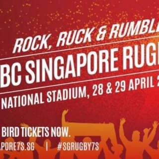 HSBC RUGBY YOUTH TICKET