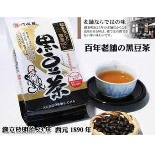 日本國產黑豆茶