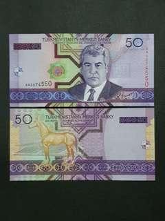 Turkmenistan 50 Manat 🇹🇲 !!!