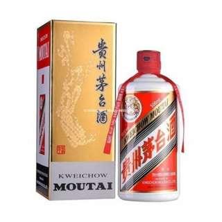Gui Zhou Mao Tai Jiu 貴州茅台酒