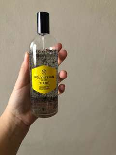 The body shop polynesian perfume
