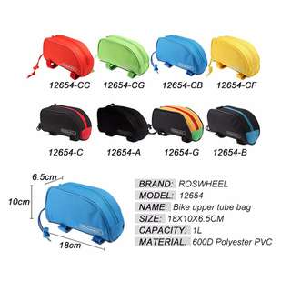 Roswheel Lower Tube Pouch/Pouch/EscootPouch/Roswheel