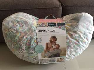 Bebe Au Liat Nursing Pillow