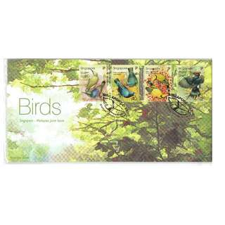 FDC #84 Singapore-Malaysia Joint Issue BIRDS