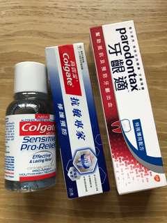 試用裝 口腔護理產品