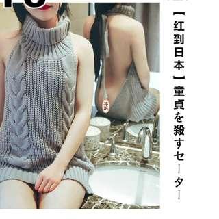 Japan Halter sexy high-necked knit sleeveless sweater Turtleneck Girls underwear Cosplay Lingerie (Free Size) 日本露背针织性感毛衣角色扮演情趣内衣女激情套装诱惑游戏装