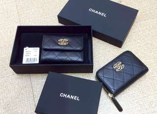 Chanel Metallic Small Wallet / Coins Pouch