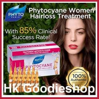 Phyto 髮朵 悅活秀髮精華 / 女士絲漾養髮精華素 防脫 固髮 養髮 生髮  Phytocyane Densifying treatment serum 7.5ml x 12枝
