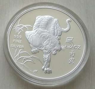 Singapore 1986 Year Of The Tiger 5 oz 0.999 Silver Proof Medal.Complete With Case And COA.