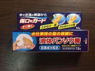 日本液體絆創膏12g