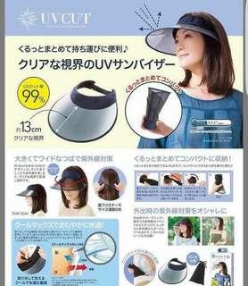 日本Cool Max UV Cut 防曬帽連收納袋