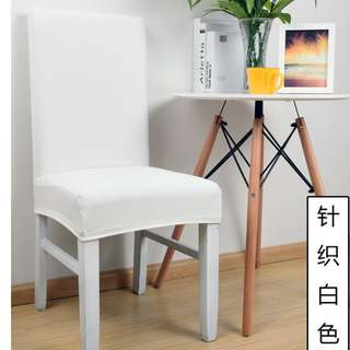 Universal Dining Chair Cover (high back)