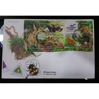 First Day Cover - WildLife