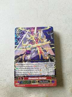 Cardfight Vanguard Generation Rare