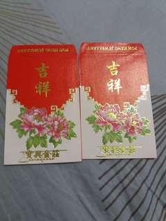 Red Packet - Poh Heng (vintage)