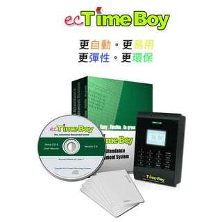 ecTimeBoy 智能式考勤系統