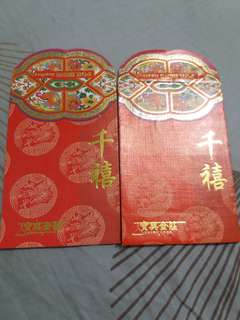 Red Packets - Poh Heng