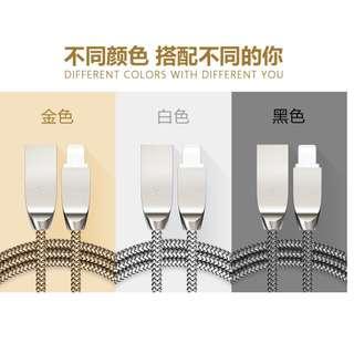 🚚 安卓 ,蘋果,TYPE C  USB金屬傳輸充電線1m