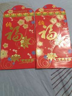 Red Packets - 20 pieces