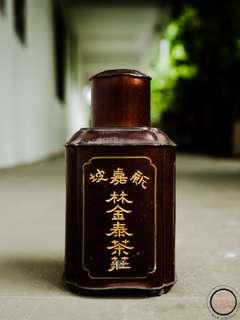 DC020 Rare commemorative tea leaves container