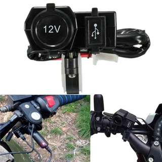 Motorcycle Compass USB charger 5V and Power Port Adaptor Outlet Socket Charger Cigarette Lighter 12V