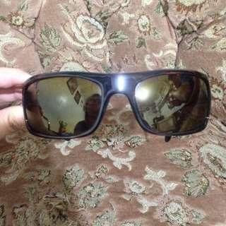 Repriced! Maui Jim Sunglasses