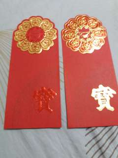 Red Packet - 8 pieces Poh Heng