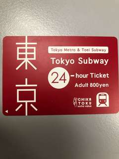 Japan Tokyo Metro 1 day 24hrs pass